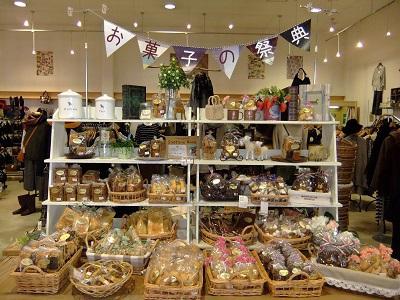 お菓子の祭典 3店舗同時開催 ♪