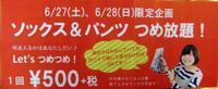 ☆★KID'Sイベントのお知らせ★☆