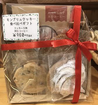お菓子の祭典☆
