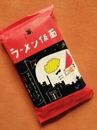 長尾製麺さんの 「ラーメン仮面」入荷しています。