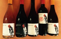 7月5日 スロヴァキアワイン会