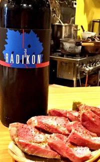 ワインで焼肉なら Hiko Ber (ヒコベー) メルロ1999 ラディコン