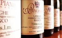 プリンチピアーノの白ワイン マセレーションしていません。