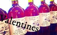 ジョージア アワワイン ヴァレンタインのおすすめワイン