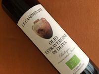 イタリアラッツィオ州 完全無農薬のエキストラ・ヴァージン・オリーヴオイル Sale レ・カンミナーテ