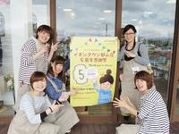 明日から☆5周年感謝祭☆開催します!!!!