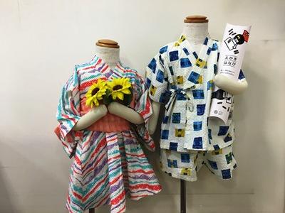 レディースお洋服*キッズお洋服 ☆ ファイナルセール START!!!☆