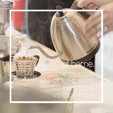 年末年始にオブロスコーヒーさんの出張カフェ開催!!