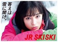 写真家 鈴木心さんの写真館 開催♪2016年賀状ver.
