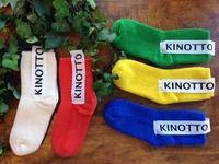 新ブランド「KINOTTO」のご紹介