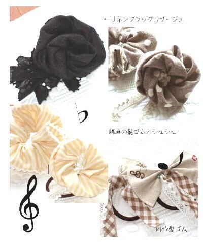 バラのコサージュと髪ゴム