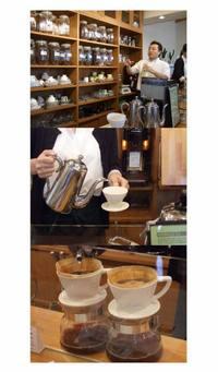 コーヒー講習会@ブリュッケ