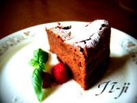 JI-ji ガトーショコラ&フレッシュハーブのシフォンケーキ