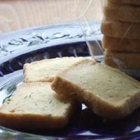 菓子工房JI-jiのミントクッキー
