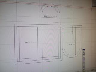 縦型デジカメポーチ試作と型紙画像