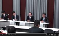 「原子力安全に関する福島閣僚会議」に関する地元説明会について