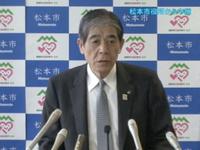 菅谷市長の「まつもと子ども留学のプロジェクト」の記者会見