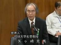 『東電・行政は嘘を言うな!』矢ヶ崎克馬氏講演会
