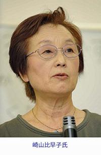 『崎山比早子氏講演会in猪苗代』の映像をUPしました。