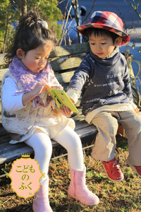 源ちゃんが子ども服のモデルになっちゃいました(^O^)/