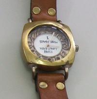 Craft Watch Ⅰ