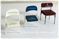 ミニチュアの椅子、ついつい。。。