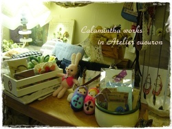 Calamintha meets cucuron ♪