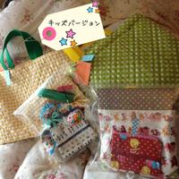 手作り福袋展*2012