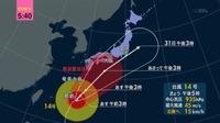 富山県に台風14号接近中!10月30日は警戒を。