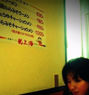 初☆別荘w