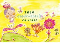 2010年『chick+chickカレンダー』販売について♪
