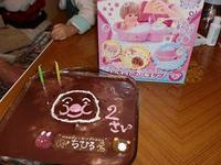 ちぃの誕生日