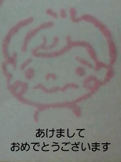 あけましておめでとうございます(*^^*)