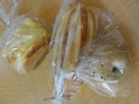 ブォーノブォーノさんのパンが入荷しました!