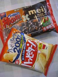 亀田製菓 ハッピーターンと柿の種