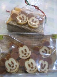 ミッキーとプーさんのパン