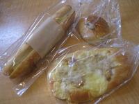 今日のパン ~ブォーノブォーノさん~