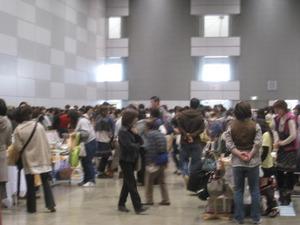 シトロン秋祭り2011のおしらせ