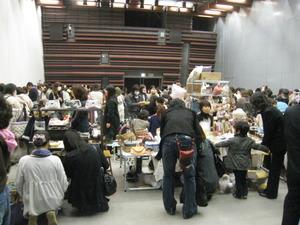 シトロン秋祭り 2010 のお知らせ