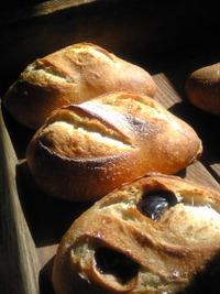 森のパン屋 アリコヴェール