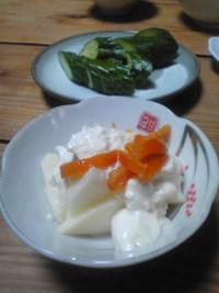 豆乳ヨーグルト☆できたぁ~♪