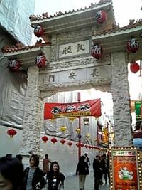中華街♪ in 神戸