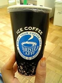 今だけ50円コーヒー♥