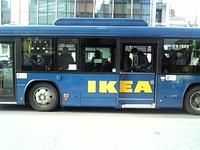 突然ですが、IKEAバス登場!!