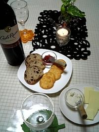 アロマ&ワイン♥