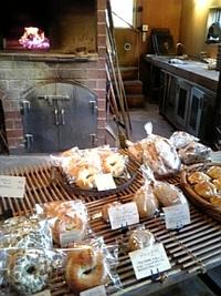 NAOZO♥パン