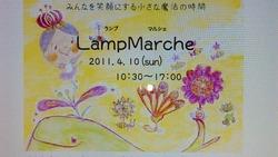 がんばろう福島!!イベント参加します。