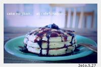 ほっとケーキ。