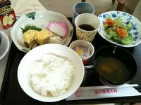 古川産婦人科の食事は美味しいかった