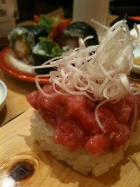 元気寿司in八重洲地下街
